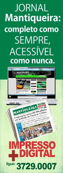 _2014 ASSINATURA net